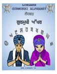 Gurmukhi alphabet book for kids